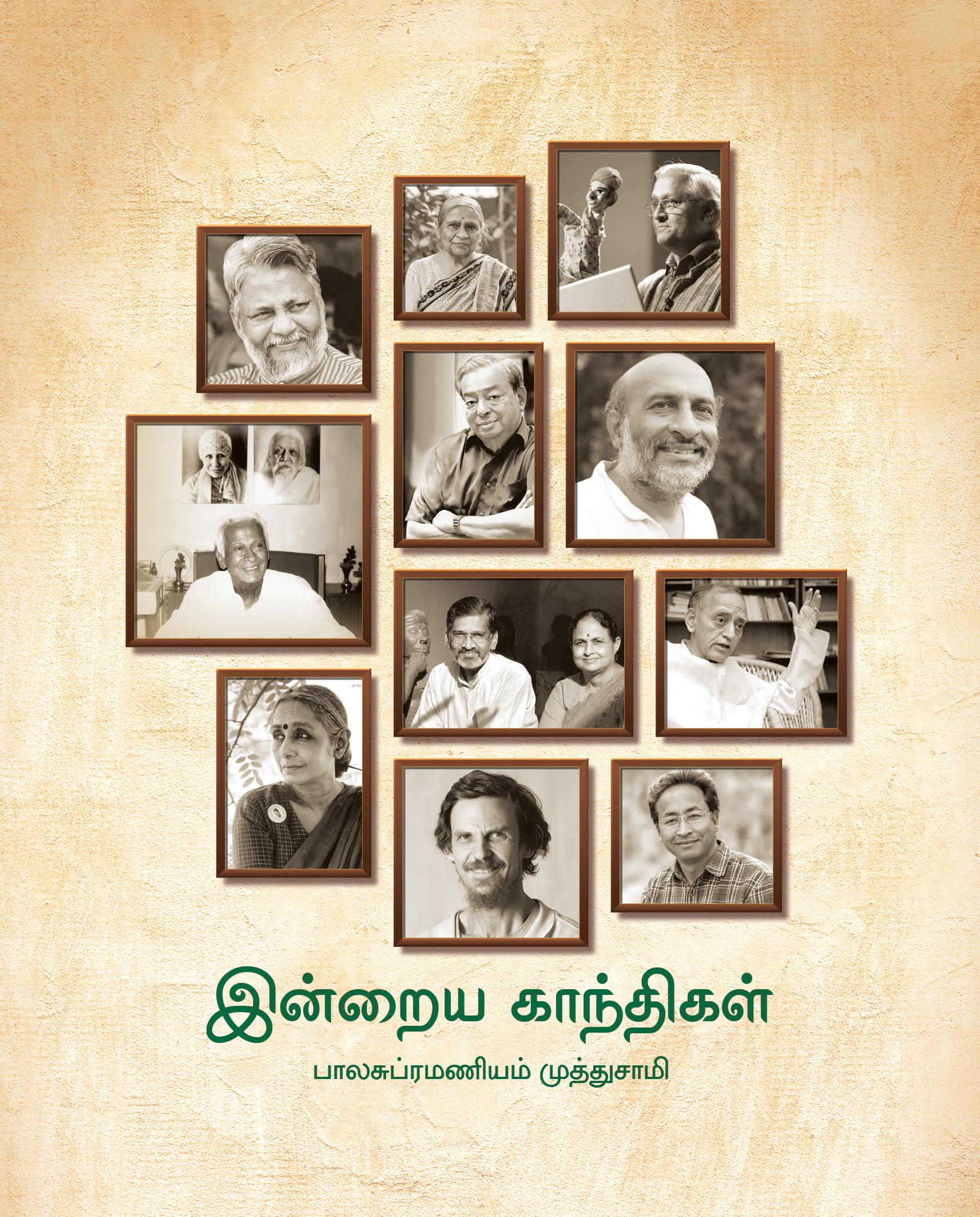 https://thannaram.in/wp-content/uploads/2019/10/Indraya-Gandhigal-Book-Wrapper-FIN.jpg